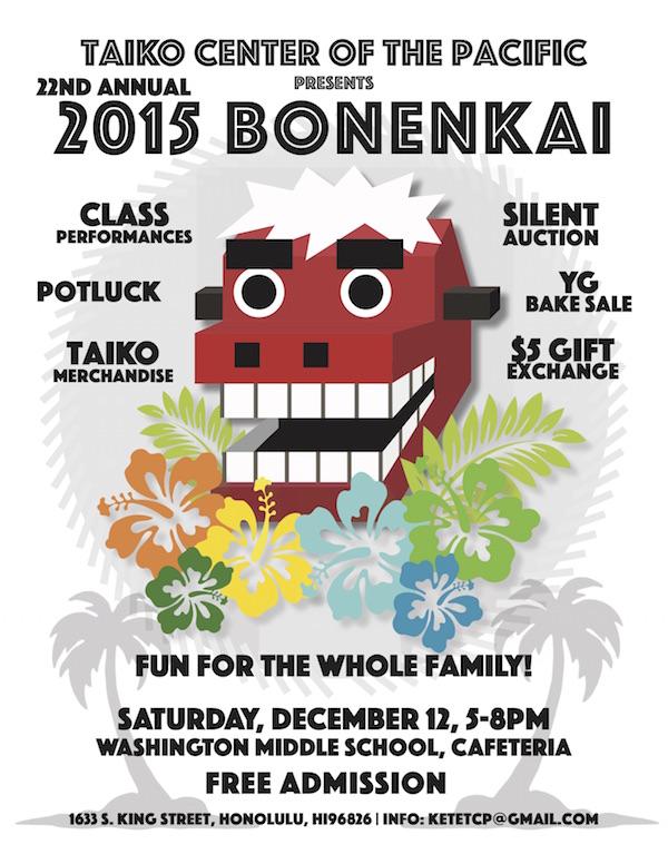 bonenkai poster 2015b