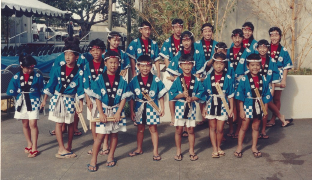 TCP Youth Group in 1994