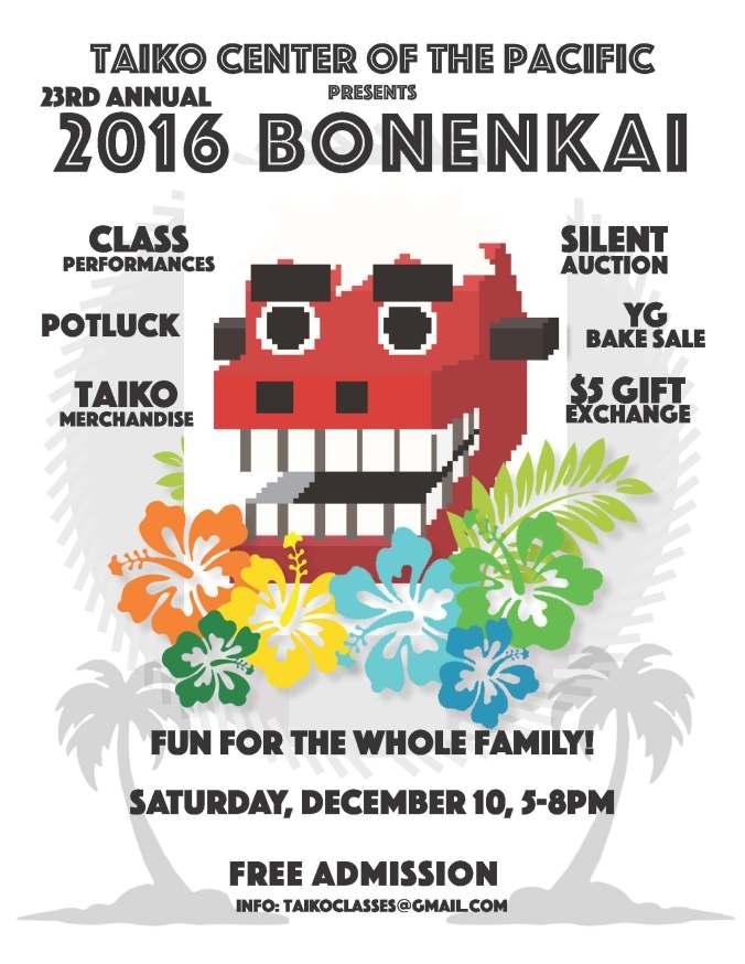 bonenkai poster 2016 w-o address.jpg